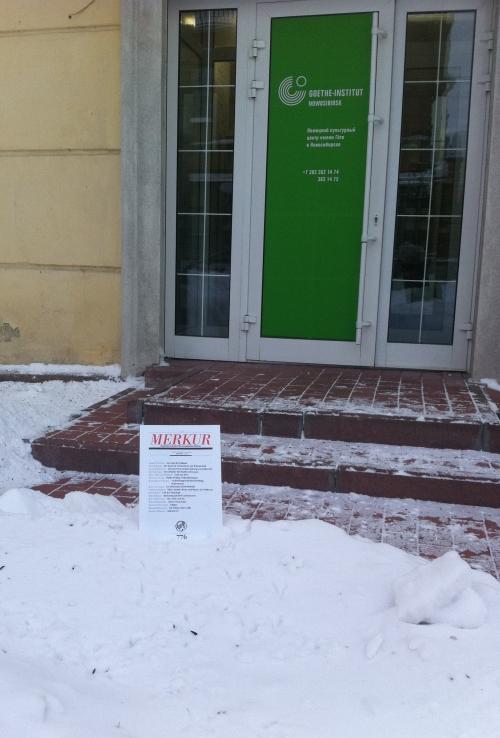 merkur nowosibirsk