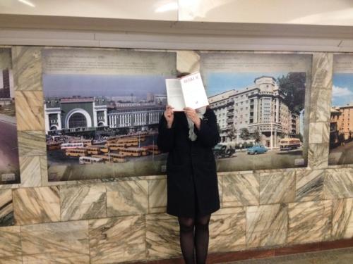 nowosibirsk metro